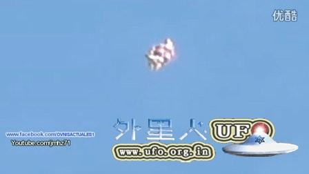 2015年11月27日阿根廷大脑沟回状发光UFO的图片