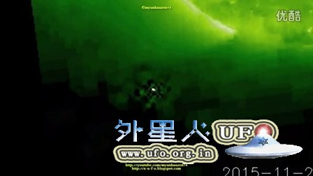 2015年11月27日太阳周围的UFO的图片