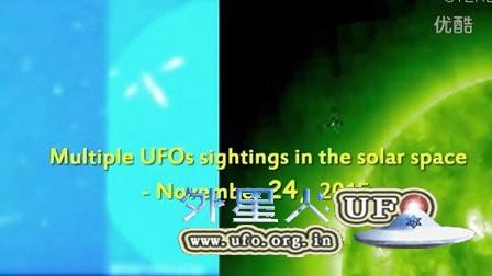 2015年11月24日太阳周围碎片样发光UFO的图片