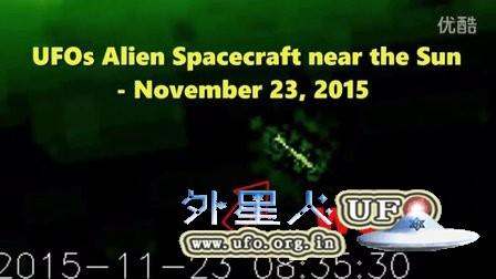 2015年11月23日太阳周围长形发光UFO是何物?的图片