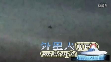 2015年12月7日不发光UFO的图片