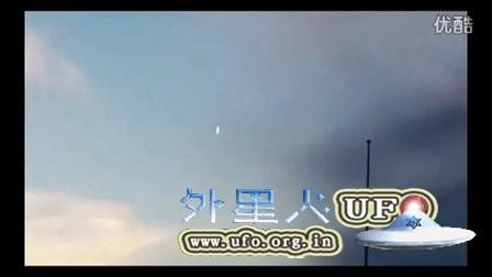 2015年12月3日丹麦白色发光UFO的图片