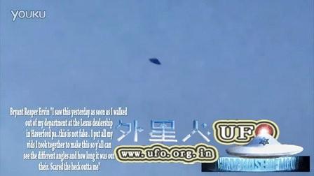 2015年12月9日宾州黑色三角形UFO的图片