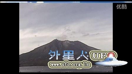 日本樱岛火山UFO2015年12月8日的图片