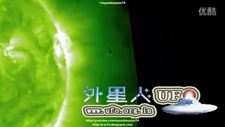 2015年12月12日太阳周围的UFO的图片