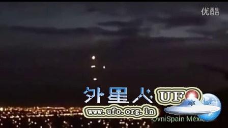 4个白色发光UFO的变化的图片