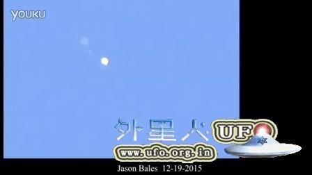 2015年12月19日白色光球UFO反复出现尾巴的图片
