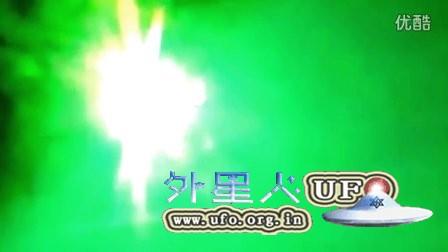 2015年12月21日太阳附近的巨大光球UFO的图片