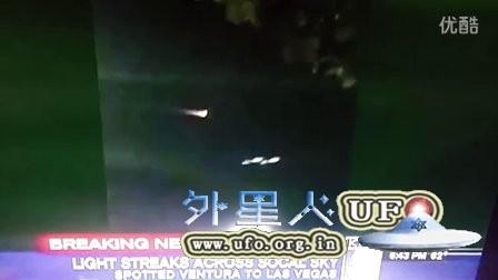 2015年12月22日电视报道穿过拉斯维加斯和加州的光球UFO的图片