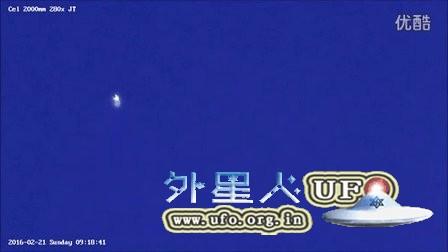 2016年2月21日高空白色光团UFO的图片