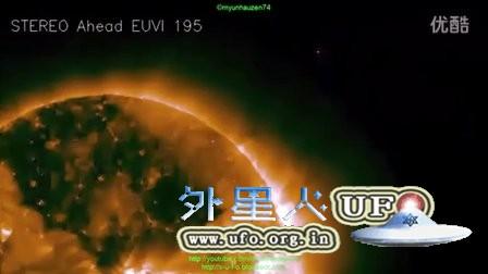 2016年2月9日太阳巨大矩形暗区及UFO的图片