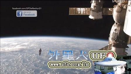 2016年2月17日国际空间站拍到钉螺样UFO中间有闪光点的图片