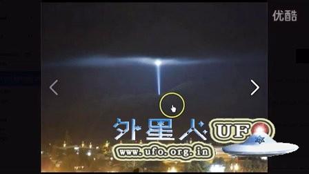 2016年1月新西兰蓝色UFO光柱&光球的图片