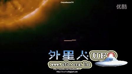 2016年2月4日太阳周围的长形错位UFO的图片