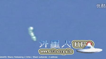 2016年1月24日加州类似蚕的UFO及2个飞碟的图片