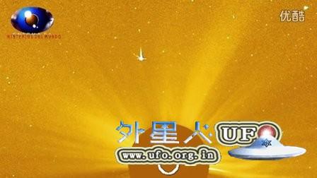 2016年1月28日太阳周围的巨大UFO的图片