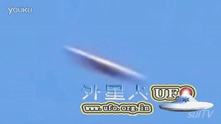 2016年1月27日亚利桑那较大UFO的图片