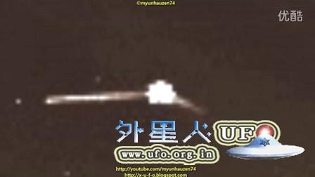 2016年1月30太阳周围齿轮状UFO及多个巨大UFO的图片