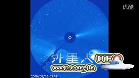 2009年8月16日监测太阳的卫星也拍到同样的第2个太阳UFO的图片
