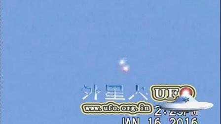 2016年1月16日UFO释放出等大彩色UFO的图片