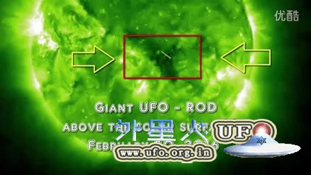 2016年2月20日太阳上巨大长形UFO的图片