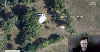 罗马利亚着陆的飞碟(谷歌地球)的图片
