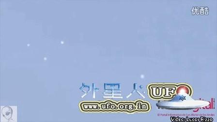 2016年2月25日阿根廷UFO舰队的图片