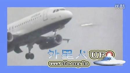 2016年2月25日电视新闻中的飞机与UFO的图片