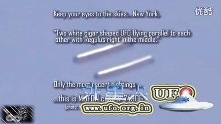 2016年3月纽约一双筷子样的发光UFO的图片