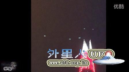2016年3月伦敦5个蓝色光团UFO的图片