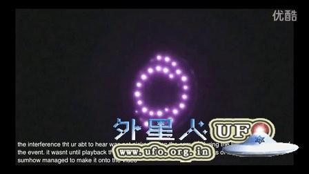 2016年紫色光球UFO组成的眼睛(27个)的图片