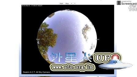2016年3月8日固定监测拍到暗色UFO的图片
