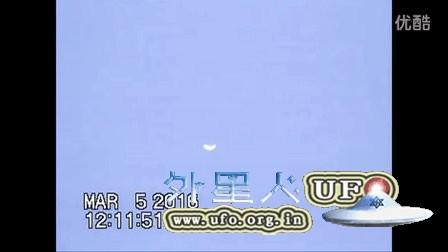 2016年3月5日直升机过后半月形翻滚的白色光团UFO的图片