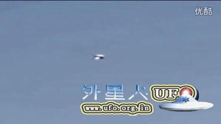 快速飞行中变形的UFO的图片