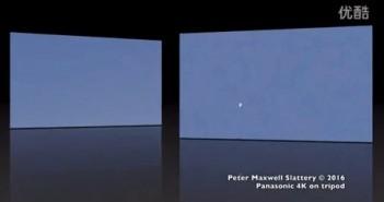 2016年3月16日墨尔本放大光团UFO的图片