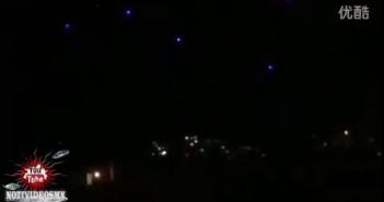 2016年3月哥伦比亚5个蓝色发光UFO的图片