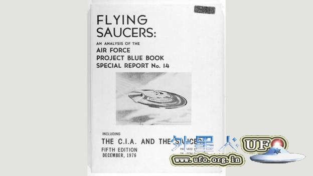 英国前UFO调查员解密UFO终极密码的图片 第2张