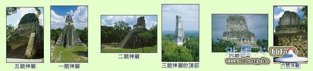 6座最高蒂卡尔金字塔神庙的图片 第3张