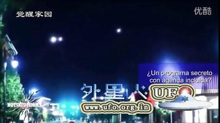 2016年3月飞船释放飞碟UFO的图片