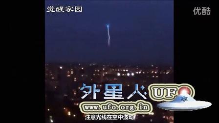 UFO飞船慢慢释放回收可弯曲光柱的图片