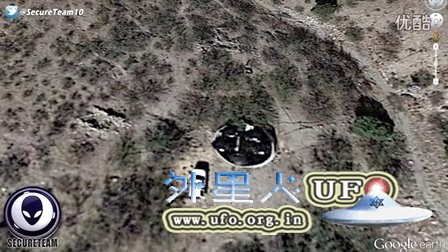 2016年3月24日亚利桑那沙漠发现着陆UFO?的图片