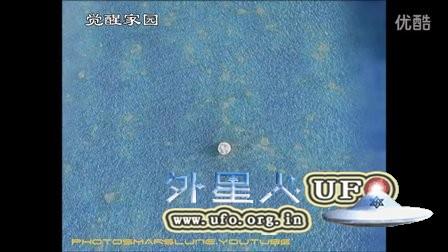谷歌地球上的3个飞碟UFO的图片