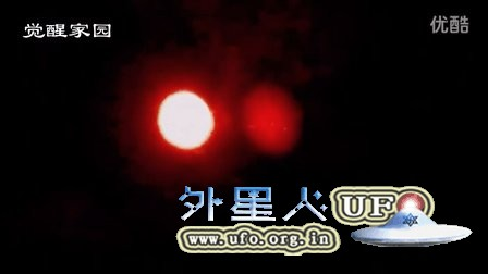 2016年3月30日木星旁巨大球体UFO的图片