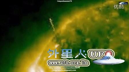 2016年4月1日太阳周围不规则长形发光UFO的图片