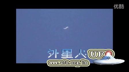 2016年4月2日召唤来的✔形ufo的图片