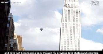 2016年4月2日曼哈顿蝴蝶样不发光UFO的图片