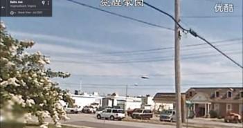 维吉尼亚谷歌地球上拍到飞碟UFO的图片