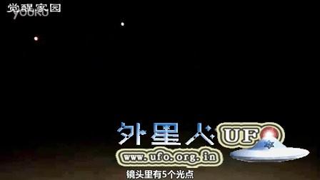 2016年3月31日洛杉矶前后喷火(?)的发光UFO的图片