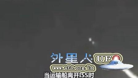 2016年3月18日国际空间站运输船与UFO的图片