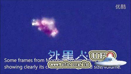 2016年3月31日放大紫红色光团UFO的图片